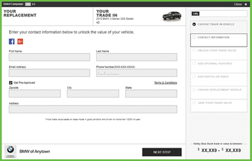 eAutoAppraise screen 2 of 3: trade vehicle details screen