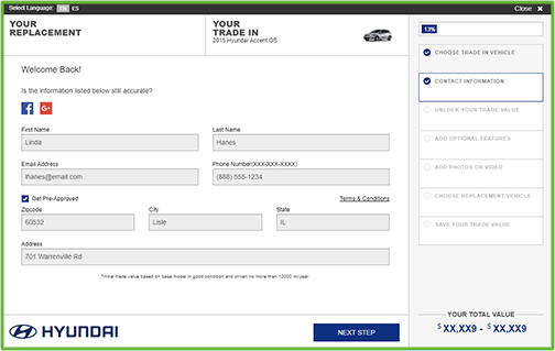eAutoAppraise screen 2 of 3: trade in vehicle details
