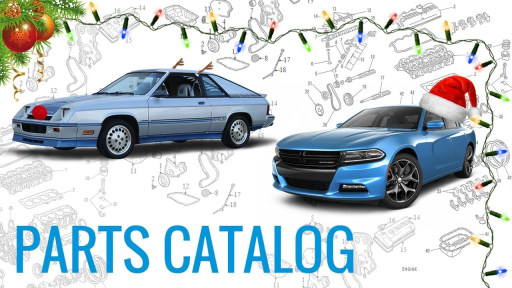 12 Days of Giveaways, Day 10: Product Parts Catalog